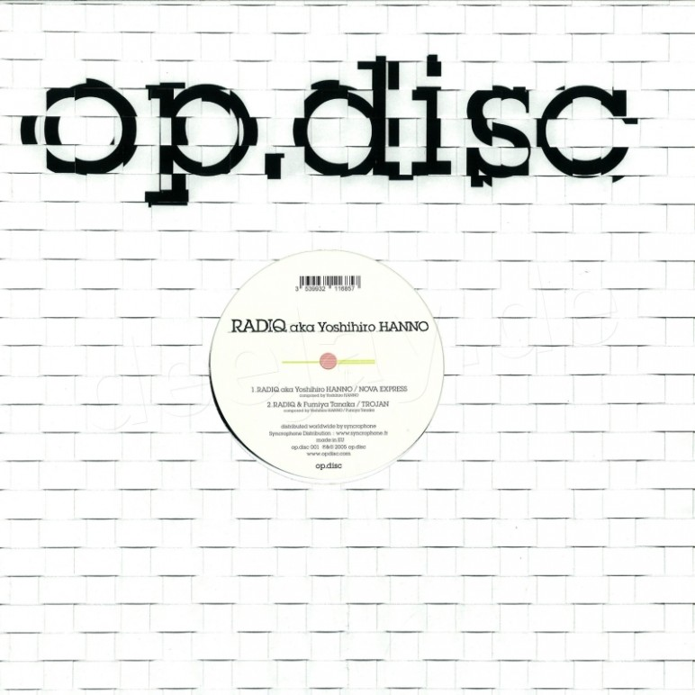 OPDISC001