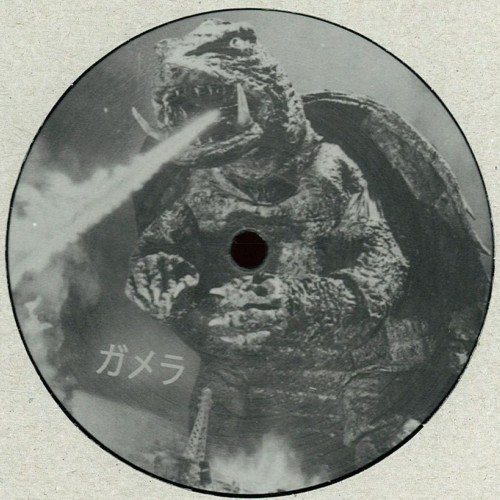 Advanced Human  Gamera Ep