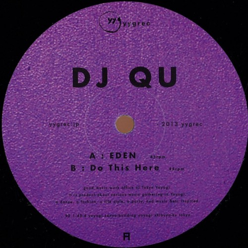 Dj Qu Eden Do This Here
