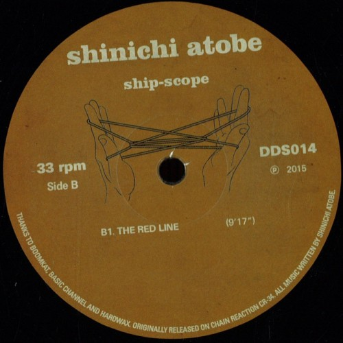 Shinichi Atobe Ship-scope