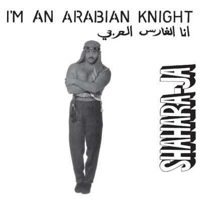 Shahara-Ja-Im-An-Arabian-Knight-e1482274063127