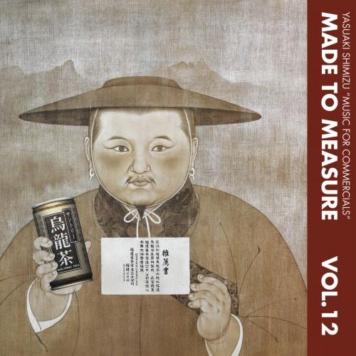 MUSIC FOR COMMERCIALS YASUAKI SHIMIZU