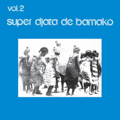SUPER DJATA DE BAMAKO