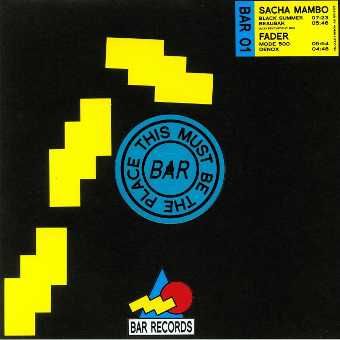 this must bar 01