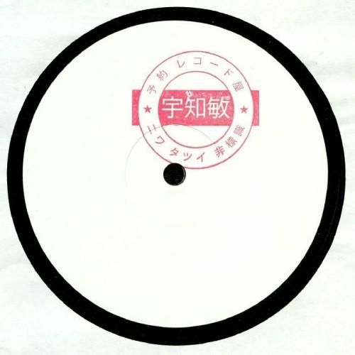 Niwatoshi