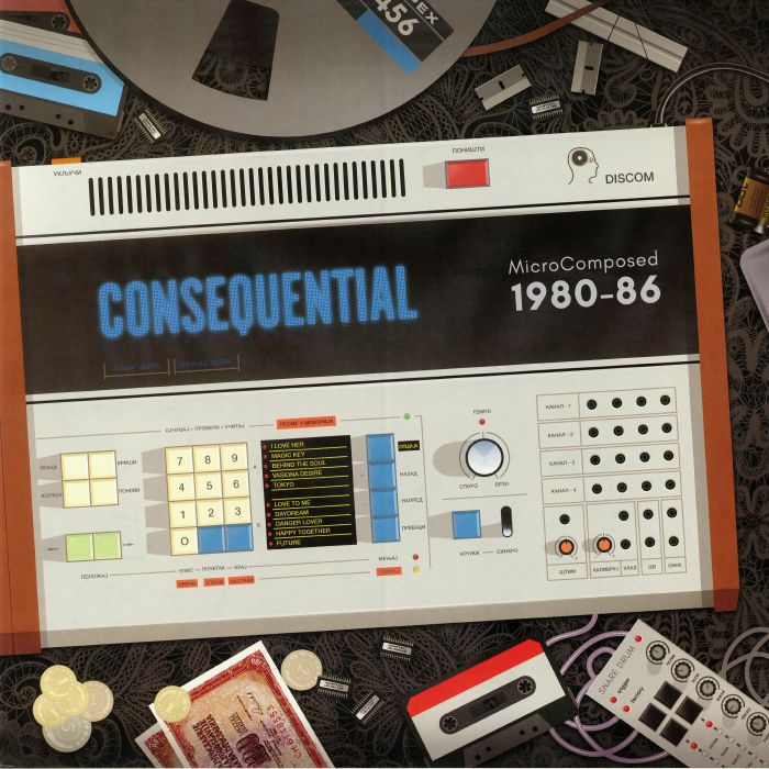 MicroComposed 1980-86