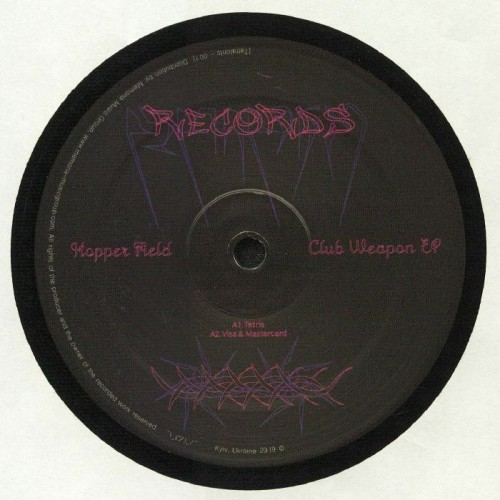 club Weapon EP