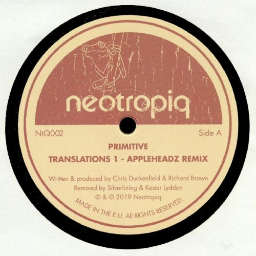 Translations 1 (Appleheadz Remix) - Ambre Lunaire